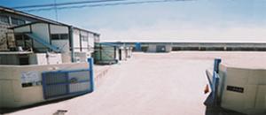 外観-尼崎基地